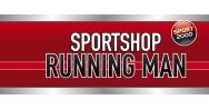 Sportshop Running Man